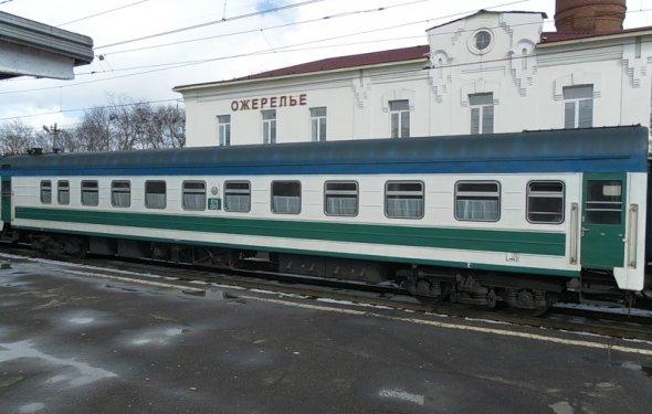 40-местные купейные вагоны - Железнодорожный транспорт - Форум