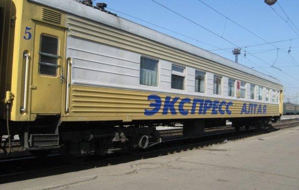 Фирменный поезд ЭКСПРЕСС АЛТАЯ Западно-Сибирской ж.д