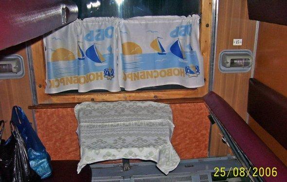 Купейный вагон: схема расположения мест, фотографии | rupoezd.ru