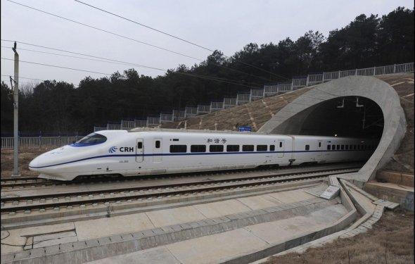 Самый быстрый в мире поезд • НОВОСТИ В ФОТОГРАФИЯХ